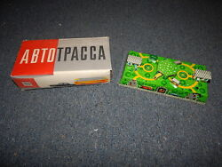 Abtotpacca City Bus Gas Station Tin Lithographed Wind Up Toy Russian Soviet Era