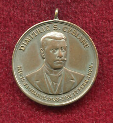 Romania 1898 Homage To Dimitrie S. Cesianu General Manager Ptt 1889-1892rare