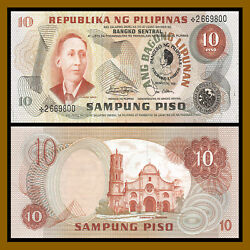 Philippines 10 Piso 1981 P-91b Replacement Star Church Unc