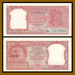 India 2 Rupees, 1949-1957 P-29a Sig 72 Tiger Face Unc With Pinholes
