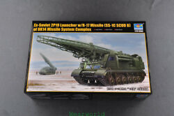 Trumpeter 1/35 01024 2p19 Launcher W/r17 Missile Of 8k14 Missile System Complex