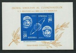 SPACE:1963 ROMANIA Second 'Team' Manned Space Flight min sheet SGMS3030 MNH