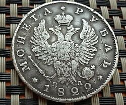 Russian Empire - Silver 1 Rouble 1822 С.П.Б П.Д Alexander I 1801-1825 Ad. Scarce