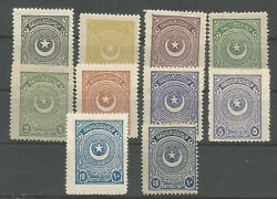 1924 Turkey Star And Crescent Regular Stamps 3rd Printing Complete Set Mnh