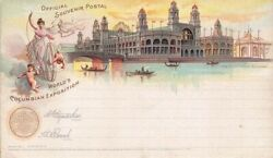 1893 Columbian Exposition The Electrical Building W/ Unused Stamp Postcard