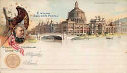 1893 Columbian Exposition Government Building W/ Unused Stamp Postcard