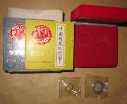 1990 Chinaprc10+.5 Dragon And Phoenix Gold+silver Proof Coins Set With Coaandbox