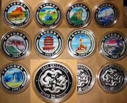 2002 Uganda 2000 S New Era Of China Proof 27 Color Silver Coins