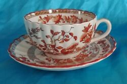 Copeland Spode India Tree Tea Cup And Saucer England Vintage China