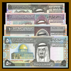 Saudi Arabia 1-50 Riyals 4 Pieces Set 1983-84 P-21a-24a Incorrect Text Unc