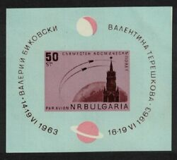 Bulgaria 2nd 'Team' Manned Space Flights Inscr '14 VI 1963' MS MNH SG#MS1389a