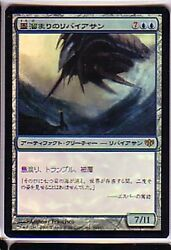Mtg Japanese Foil Conflux Inkwell Leviathan Mint Magic The Gathering Blue Rare