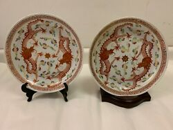 Pair Of Antique Chinese Porcelain Dragon Dishes 19th Century