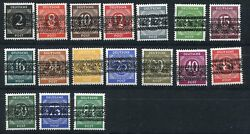 Germany 1948 Am/bri Zone Double Print 585a-599 + Non Issued 52 Perfect Mnh Bpp