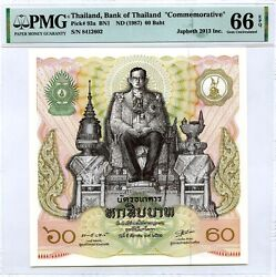 Thailand 60 Baht Nd 1987 Bank Of Thailand Commemorative Pick 93a Value 150