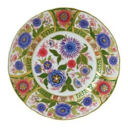 Factory New Royal Crown Derby 'kyoto Garden' Imari Accent Plate, Gift Boxed