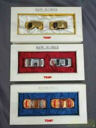 TOMY Tomica Diamond Pet Tomica Stock Store Opening Commemorative Set Rare Japan