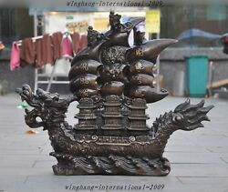Huge China Bronze Fengshui Lucky Dragon Ship Boat Sailing Sail Statue Sculpture