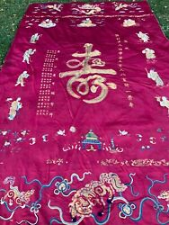 Antique 19th C Qiand039ing Chinese Silk Embroidered Banner Embroidery 370 Cm X 225 Cm