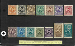 Egypt 1934 Upu Khedevie Ismail Set Of 14 Cancelled Back Mnh Vf Only 50 Exist