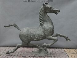 Lucky Chinese Bronze Fengshui Animal Success Horses Horse Riding Chebi Sculpture
