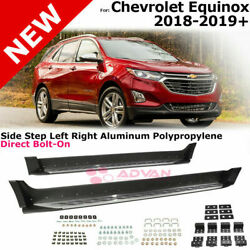 For 18-20 Chevy Equinox   Side Step Left Right Aluminum Polypropylene