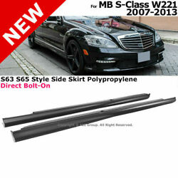 For 07-13 Mb S-class W221 | S63 S65 Style Rocker Moulding Side Skirts All Models