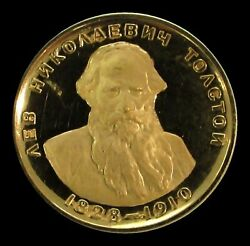 1965 Gold Russia 17 Grams Proof Leo Tolstoy War And Peace High Relief Medal Moscow