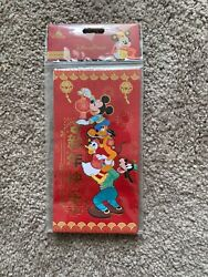 Disney Parks 2019 Lunar New Year Red Envelopes 6-pack Cash Packets Dca Chinese