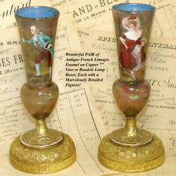 Antique French Limoges Kiln-fired Enamel 7 Vase Or Lamp Base Pair, Man And Woman