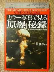 Atomic Bombing, Ww2, Color Photo Collection, K.k. Best Sellers, Japan