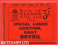 Sg. Bb29. 3/- . Edition Number 300. A Very Fine Example Of This Scarce B48425