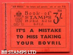 Sg. Bb29. 3/- . Edition Number 314. A Very Fine Example Of This Scarce B48435