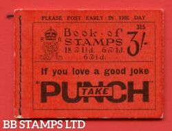 Sg. Bb29. 3/- . Edition Number 315. A Very Fine Example Of This Scarce B48310
