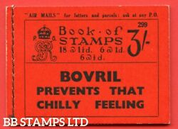Sg. Bb29. 3/- . Edition Number 299. A Very Fine Example Of This Scarce B48424