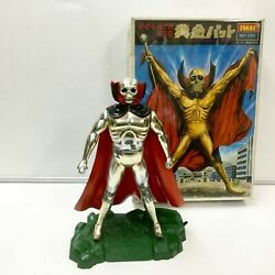 Vintage Golden Bat Imai Science 1967 Edition Toy Anime Worldshipping
