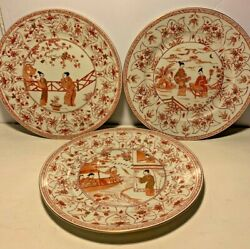 Vintage Antique Japanese Red And Gold Decorative Hand Painted Plates - Stamped
