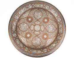 Rare Antique Revival Large Silver Inlaid Brass Ottoman Cairoware Persian Tray.