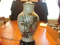 Vintage Hand Painted Andrea By Sadek Table Lamp