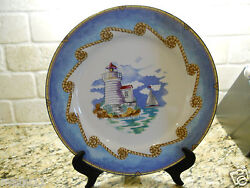 Fitz And Floyd Shore Lights 12 1/4 Chop Plate Round Platter Sailboats
