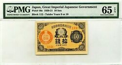 Japan 10 Sen 1920 - 1921 Great Imperial Japanese Government Pick 46 C Value 250