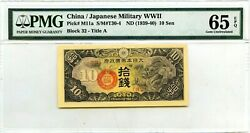 China 10 Sen 1939 - 1940 Japanese Military Wwii Pick M 11 A Gem Unc Value 300