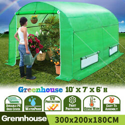 300x200x180cm Tunnel Greenhouse Larger Insulation Durable 2 Door With Iron Stand
