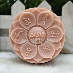 Buddha Mantra Candle and Soap Silicone Mold DIY Craft