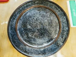 Vintage Antiqe Persian Middle East Engrvd Brass Tin Copper Etched Tray Plate 16