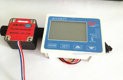 New Boat Marine Fuel Oil Flow Meter With 1/2and039and039 Diesel Gasoline Gear Flow Sensor
