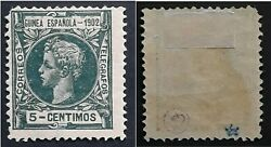 Rare1902 Spanish Guinea 5c Dk Green Alfonso Xiii Stamp Mint No Control Experised