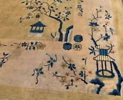 Vintage Oriental 10' By 14' Rug Light Gold With Blue Designs Of Trees And Lanterns