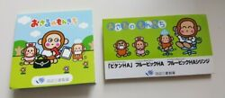 Sanrio Monkichi 2 Mini Memo And 15 Pages Of Stickers Lot From Japan
