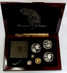 1992 Gold And Silver 8 Piece Inventions And Discoveries Series 1 Dragon / Ny Panda